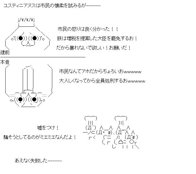 f:id:harimayatokubei:20190410235225p:plain