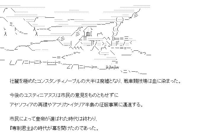 f:id:harimayatokubei:20190410235301p:plain