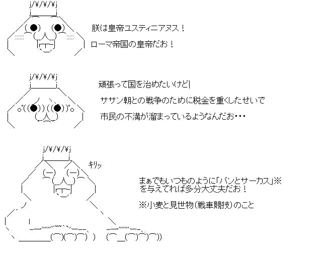 f:id:harimayatokubei:20190411215719p:plain