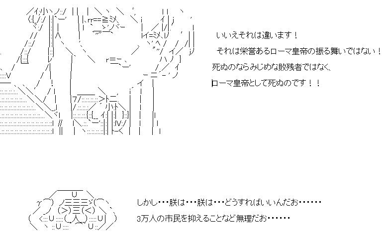 f:id:harimayatokubei:20190411220029p:plain