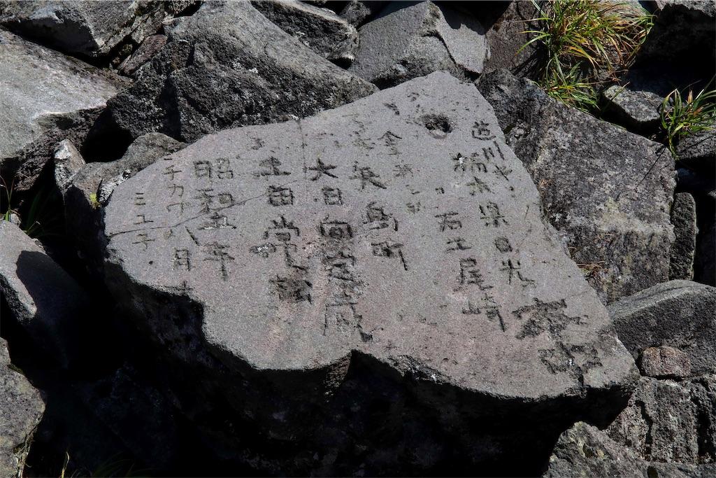 f:id:harimayatokubei:20191208221022j:image