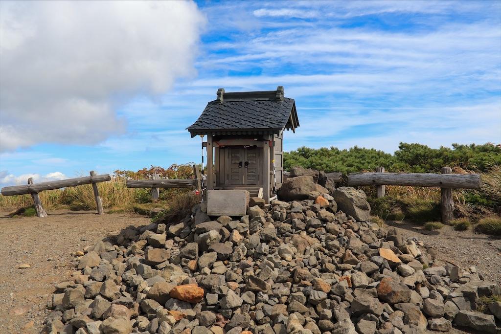 f:id:harimayatokubei:20200126221846j:image