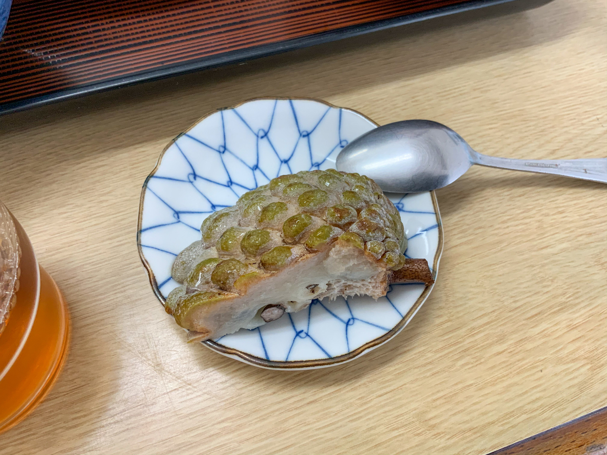 f:id:harimayatokubei:20201119184316j:plain
