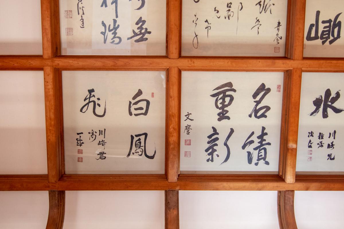 f:id:harimayatokubei:20210408214526j:plain