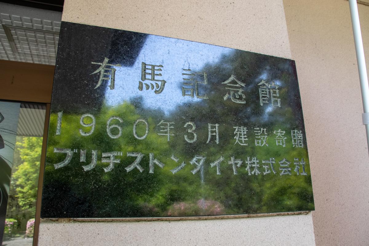 f:id:harimayatokubei:20210417213735j:plain