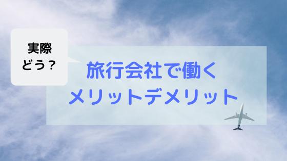 f:id:harinezumi-hariko:20190419232834p:plain