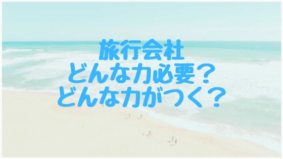 f:id:harinezumi-hariko:20190420083957p:plain