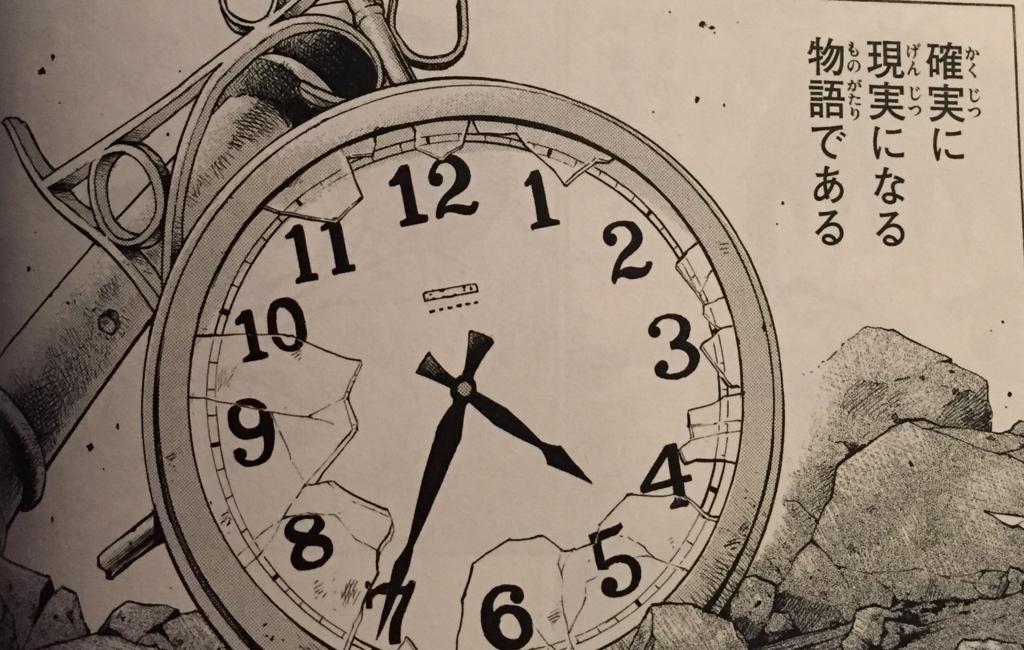 f:id:harinezumi-no-hachiko:20170903100817j:plain