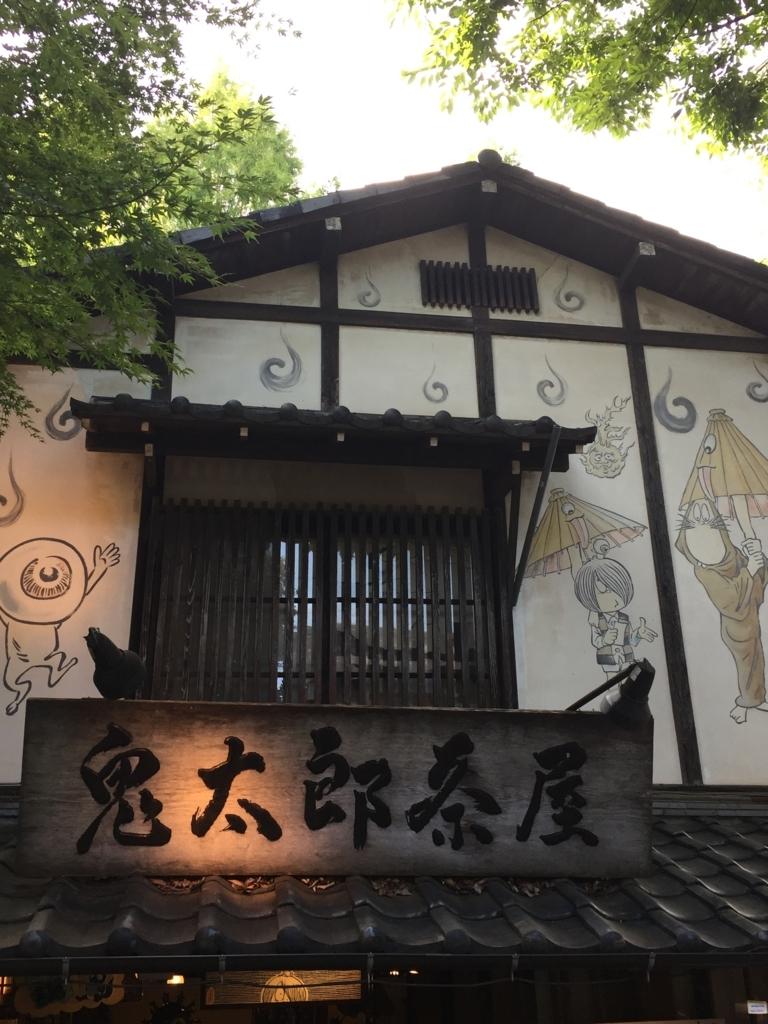 f:id:harinezumi-no-hachiko:20170904071007j:plain