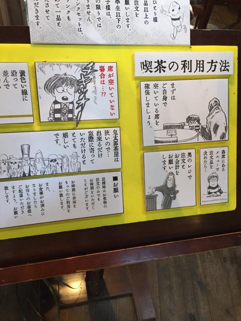 f:id:harinezumi-no-hachiko:20170904071032j:plain