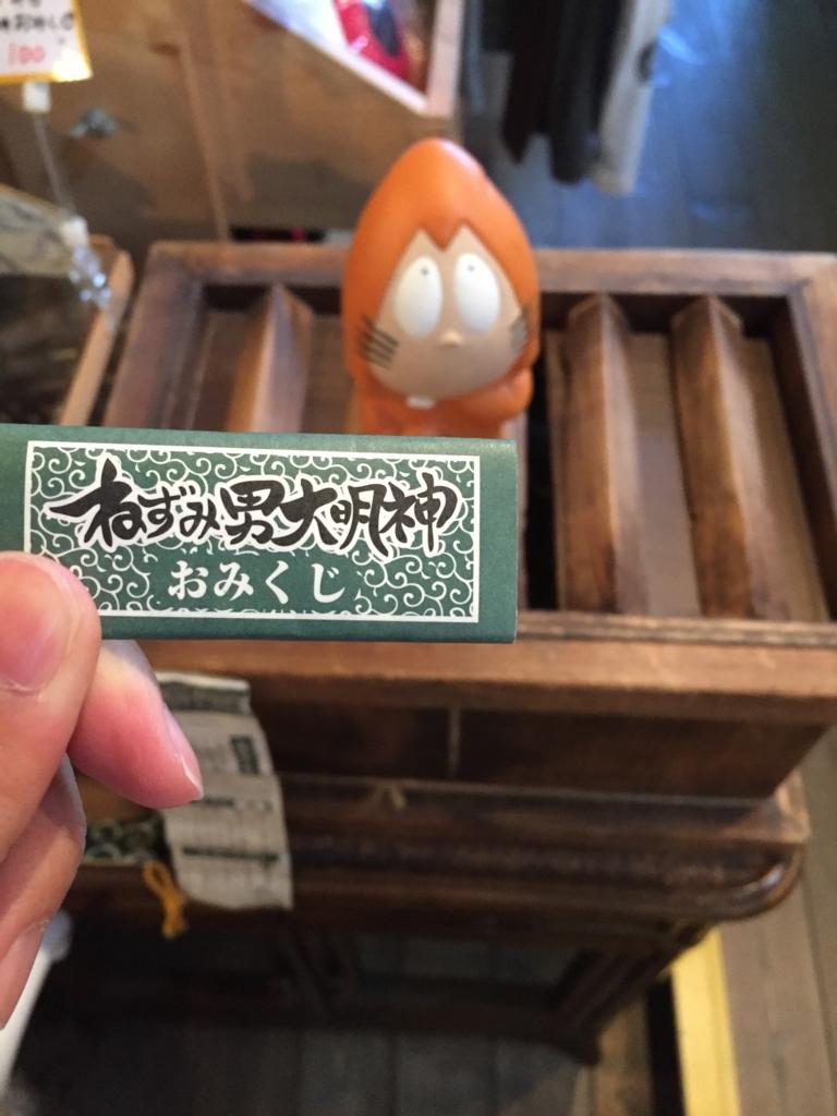 f:id:harinezumi-no-hachiko:20170904071034j:plain