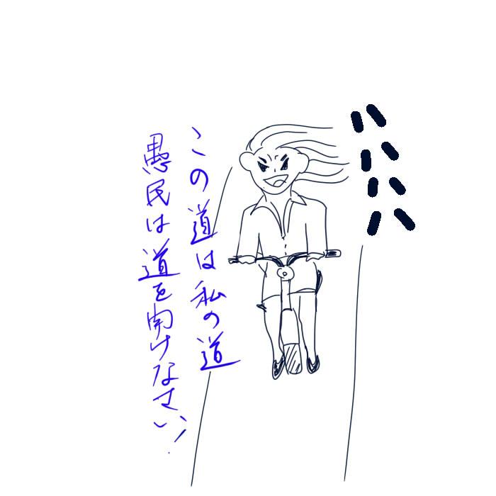 f:id:harinezumi-no-hachiko:20170907231912j:plain