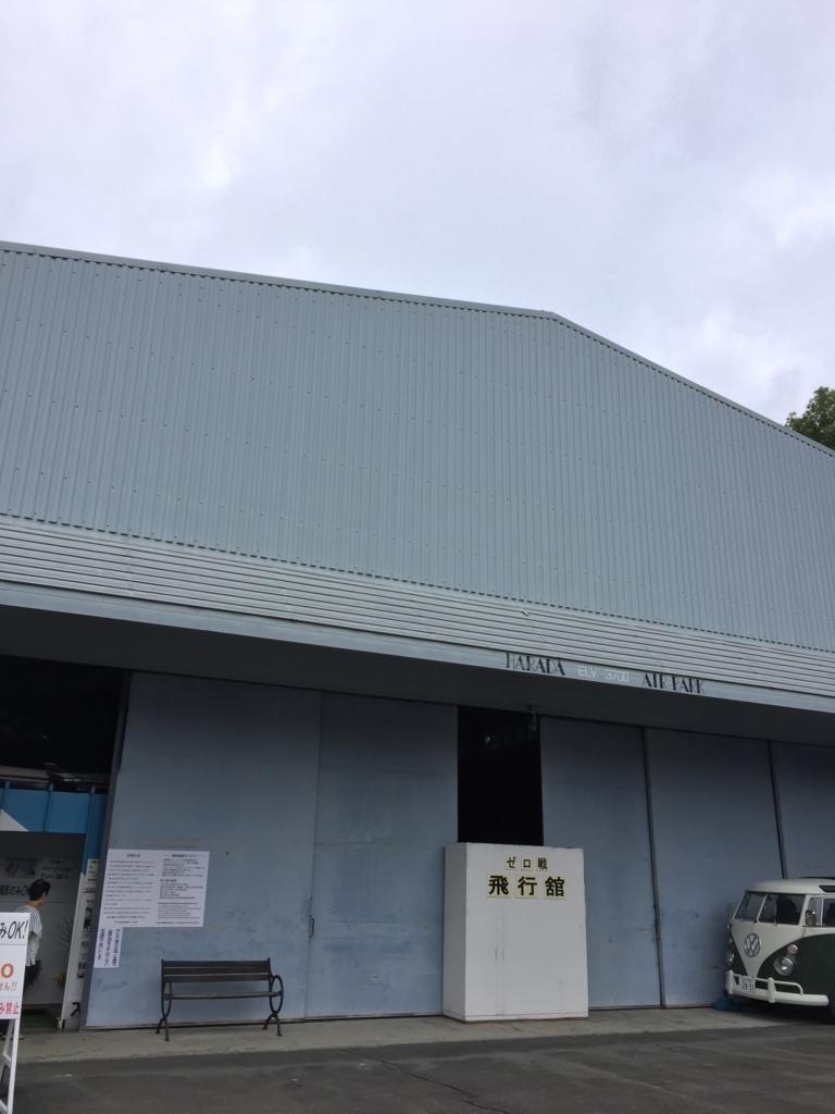 f:id:harinezumi-no-hachiko:20170910095926j:plain