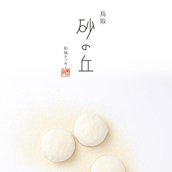 f:id:harinezumi-no-hachiko:20170911223106j:plain