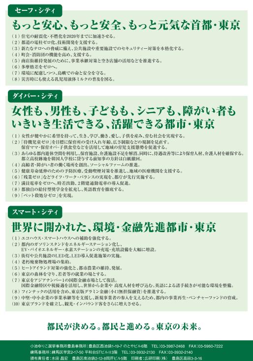 f:id:harinezumi-no-hachiko:20170917205730p:plain