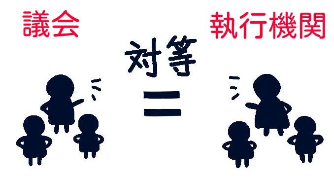 f:id:harinezumi-no-hachiko:20170918082112j:plain