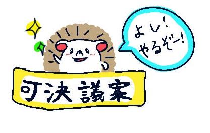 f:id:harinezumi-no-hachiko:20170918082153j:plain