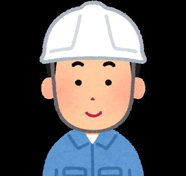 f:id:harinezumi-no-hachiko:20170919072341p:plain
