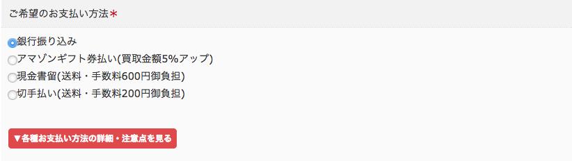 f:id:harinezumi-no-hachiko:20170924121038p:plain