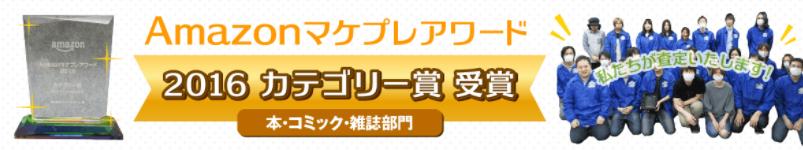 f:id:harinezumi-no-hachiko:20170924143732p:plain