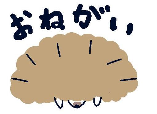 f:id:harinezumi-no-hachiko:20170926213814j:plain