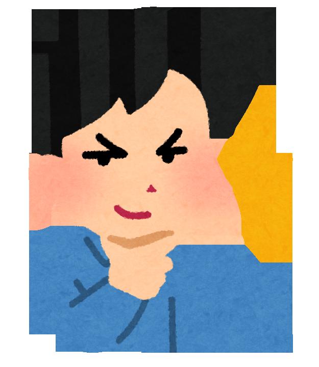 f:id:harinezumi-no-hachiko:20171006112920p:plain