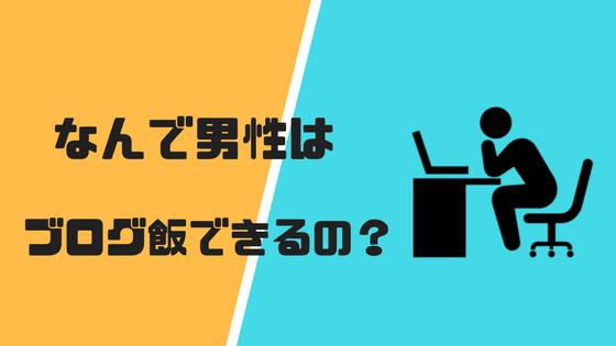 f:id:harinezumi-no-hachiko:20171029225603p:plain