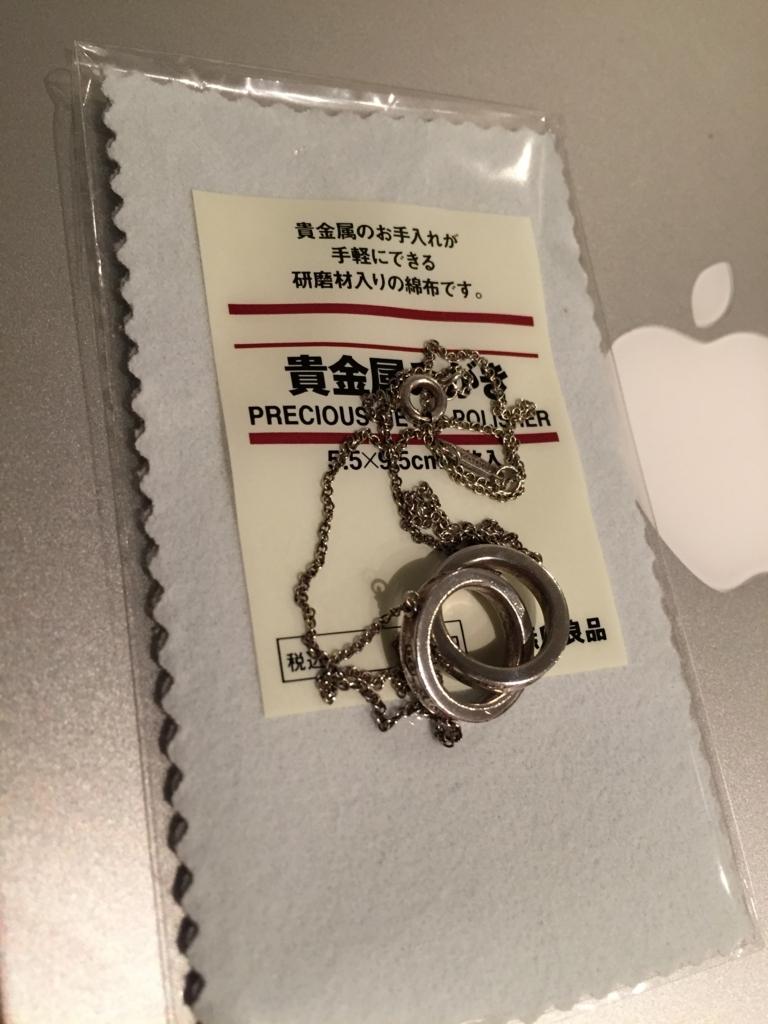 f:id:harinezumi-no-hachiko:20171030191813j:plain