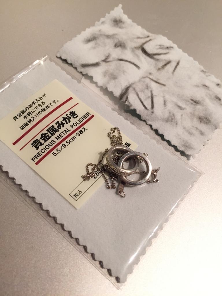 f:id:harinezumi-no-hachiko:20171030192525j:plain