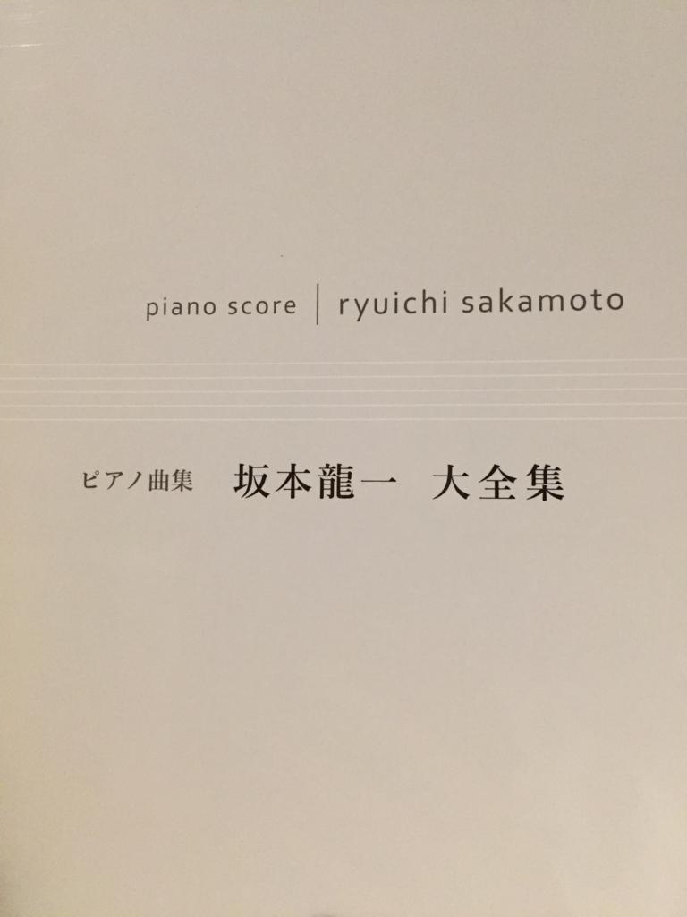 f:id:harinezumi-no-hachiko:20171103200943j:plain