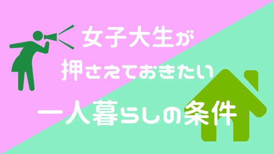 f:id:harinezumi-no-hachiko:20171105230441p:plain