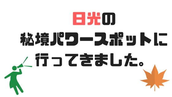 f:id:harinezumi-no-hachiko:20171107072914p:plain