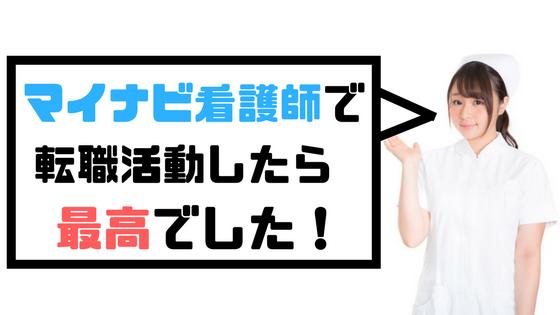 f:id:harinezumi-no-hachiko:20171110193307p:plain