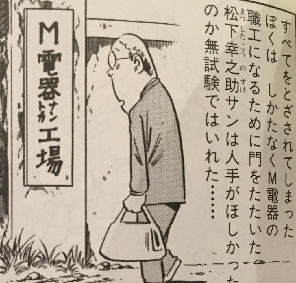 f:id:harinezumi-no-hachiko:20171111231147j:plain