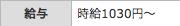 f:id:harinezumi-no-hachiko:20171114212516p:plain