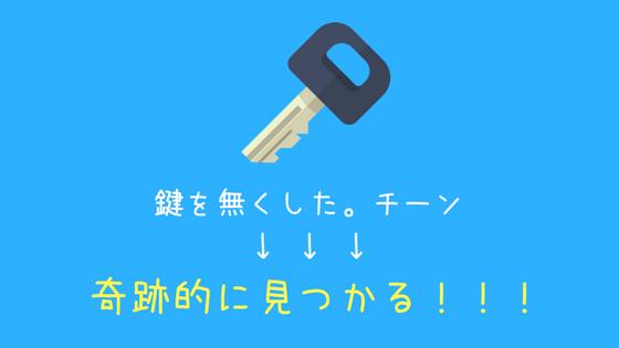 f:id:harinezumi-no-hachiko:20180218183027p:plain
