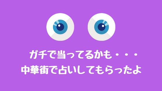 f:id:harinezumi-no-hachiko:20180218185300p:plain