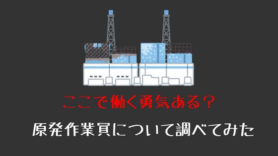 f:id:harinezumi-no-hachiko:20180218202822p:plain
