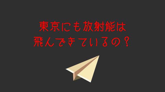f:id:harinezumi-no-hachiko:20180218222524p:plain