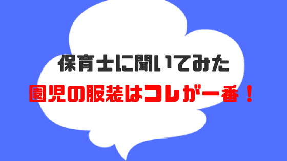 f:id:harinezumi-no-hachiko:20180218231709p:plain