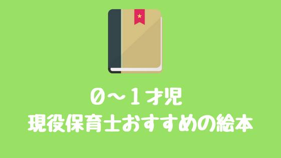 f:id:harinezumi-no-hachiko:20180219203146p:plain