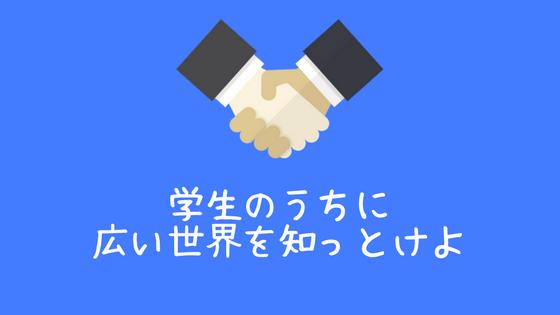 f:id:harinezumi-no-hachiko:20180220073306p:plain