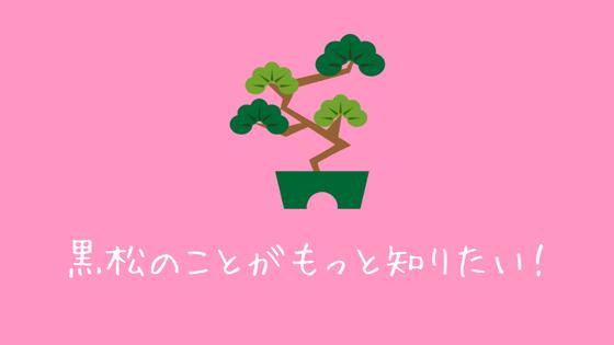 f:id:harinezumi-no-hachiko:20180301202729p:plain