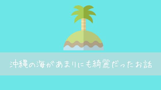 f:id:harinezumi-no-hachiko:20180303181512p:plain