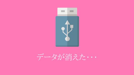 f:id:harinezumi-no-hachiko:20180306204337p:plain