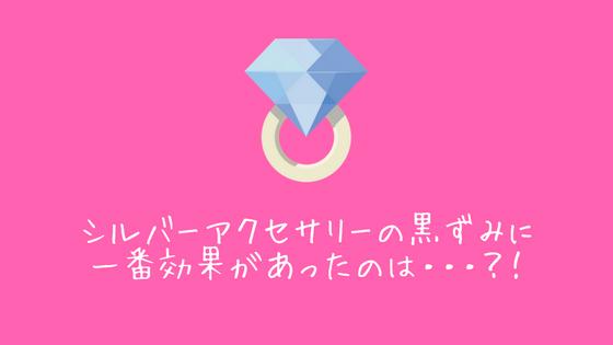 f:id:harinezumi-no-hachiko:20180307072757p:plain