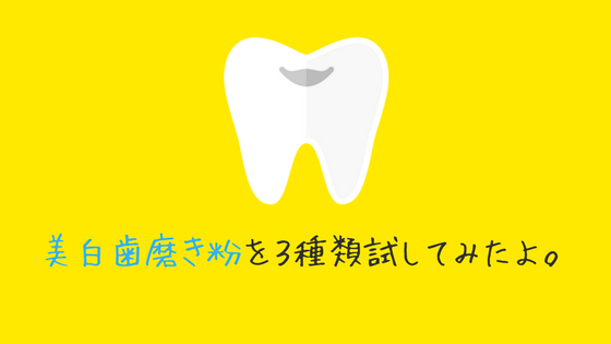 f:id:harinezumi-no-hachiko:20180310102130p:plain