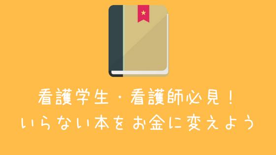 f:id:harinezumi-no-hachiko:20180311214011p:plain