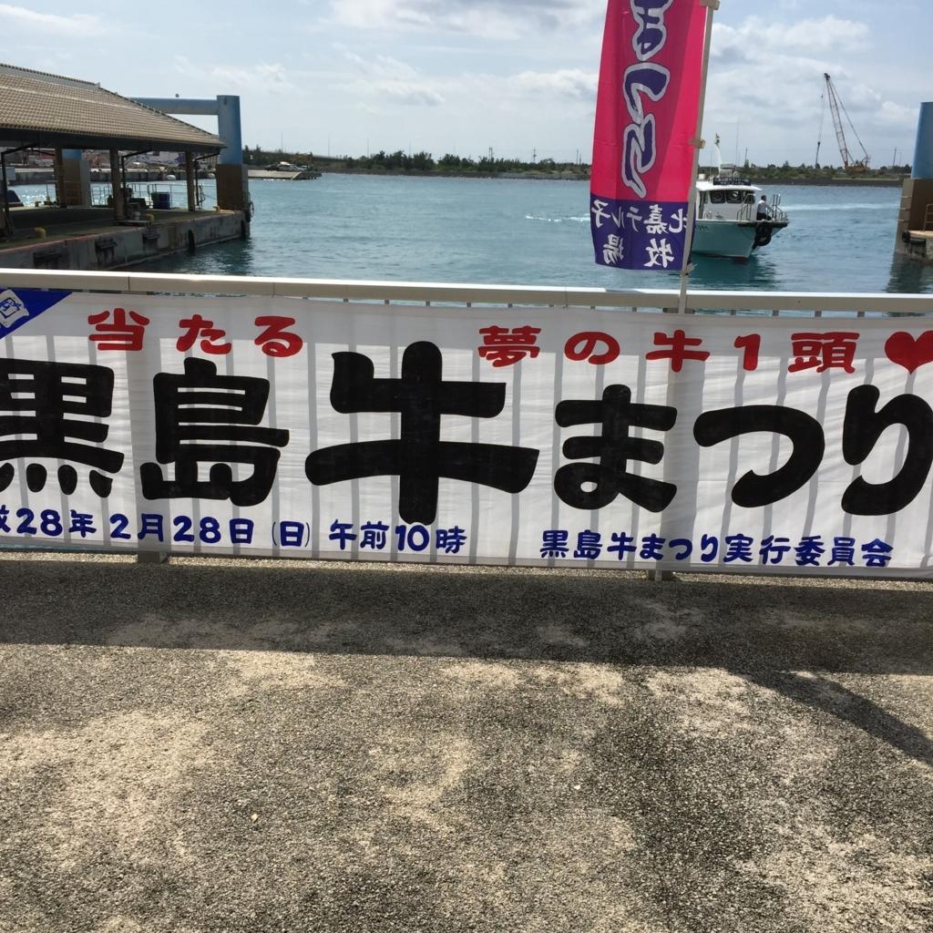f:id:harinezumi-no-hachiko:20180313220258j:plain