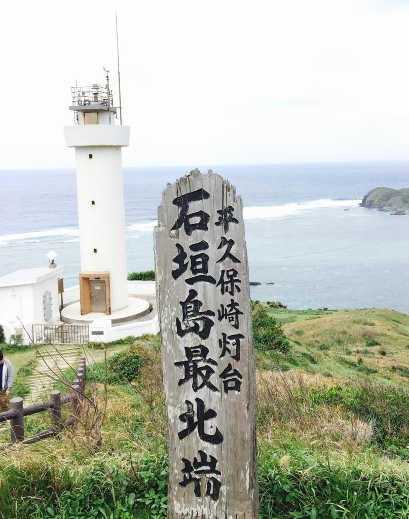 f:id:harinezumi-no-hachiko:20180313231759j:plain